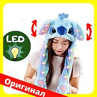 Светящаяся шапка Stitch toys soft toys with led с двигающими ушками | Шапка с ушами Стич | Зверошапка