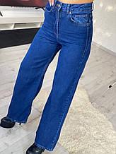 Женские джинсы wide leg , XRAY, котон
