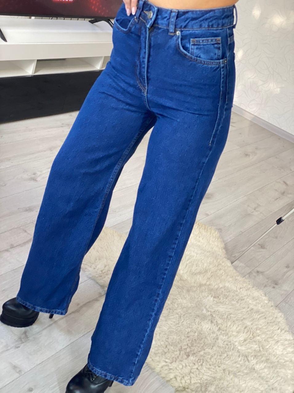 Женские джинсы Клеш палаццо Xray котон Турция