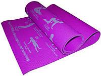 Коврик для фитнеса, йоги, спорта, фиолетовый