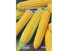 Гігант Кукурудза цукрова Брусница 20г (10 пачок) ТМ СЕМЕНА УКРАИНЫ