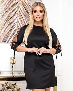 Ніжне жіноче плаття з рукавом 3/4 по коліно 40-70 розмір