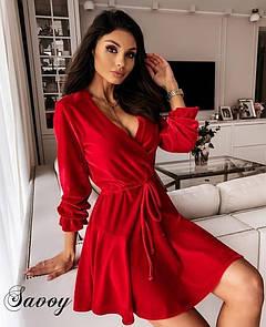 Короткий жіноча міні сукня з запахом 40-70 розм