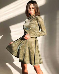 Сукня жіноча люрекс хамелеон міні 40-70 розм