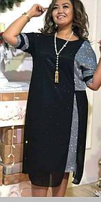 Сукня жіноча ошатна батал норма різні кольори