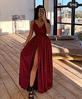 Сукні жіноча довга люрекс на бретелях 40 42 44 46 48 50 52 54 56 58 60 62 64 66 68 70 размера