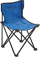 Стул раскладной SKIF Outdoor Standard. Цвет - blue