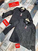 Модная мужская  джинсовая Куртка на меху синего цвета больших размеров