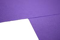 Фоамиран матовый (разные цвета) 1мм/20х30см:Фиолетовый
