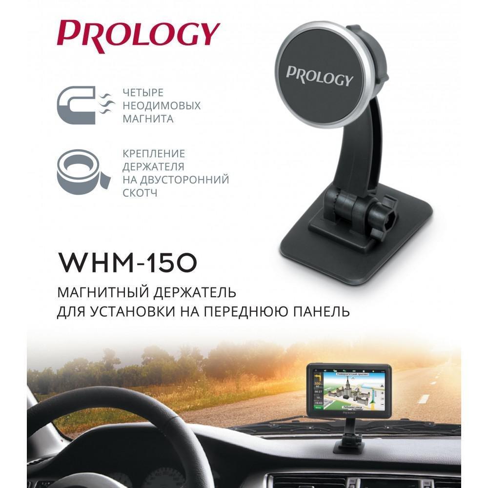 Автокрепление для смартфонів Prology WHM-150