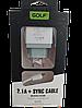 СЗУ адаптер 220V GOLF GF-U2 1USB + Micro