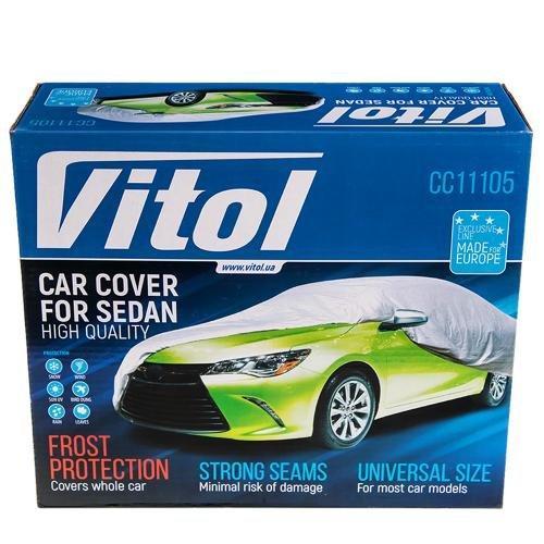 Автомобільний тент Vitol CC11105 XXL