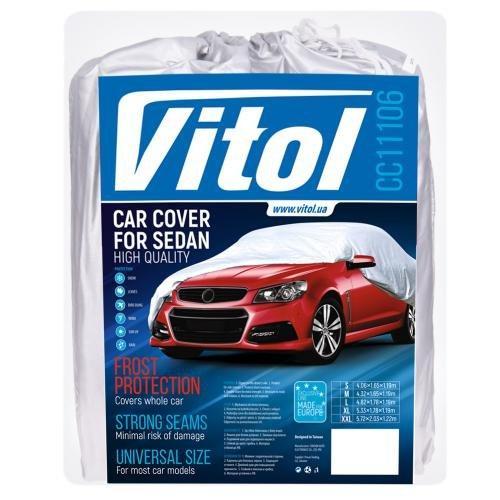 Автомобільний тент Vitol CC11106 S