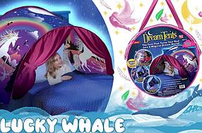Детская палатка мечты Dream Tents+Подарок - Набор Рисуй Светом.