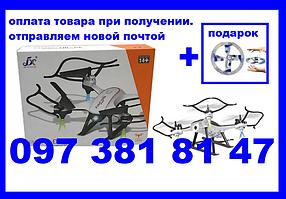 Квадракоптер JX815-6 дрон. Опт. Розница + Подарок - Набор Фокусника.
