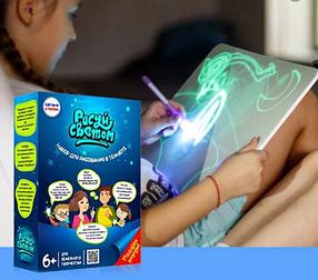 Рисуй светом, Набор для творчества, Доска для рисования светом, Набор с планшетом для рисования светом А4