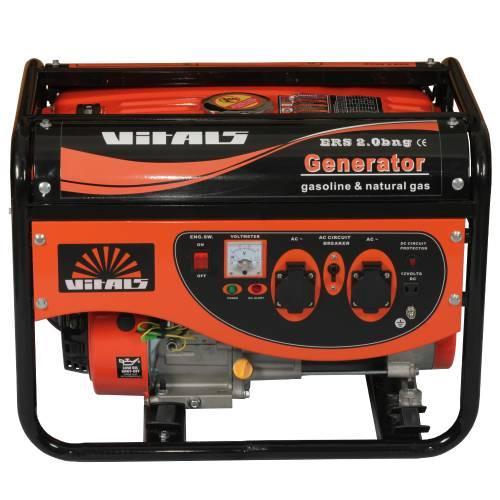 Генератор газ/бензин Vitals ERS 2.0 bng