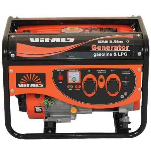 Генератор газ/бензин Vitals ERS 2.8 bg