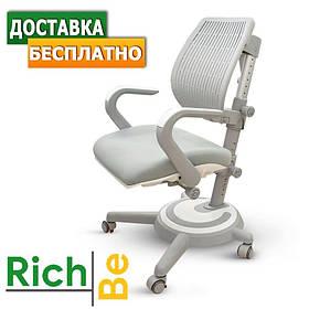Компьютерные детские кресла для подростков Mealux Ergoback