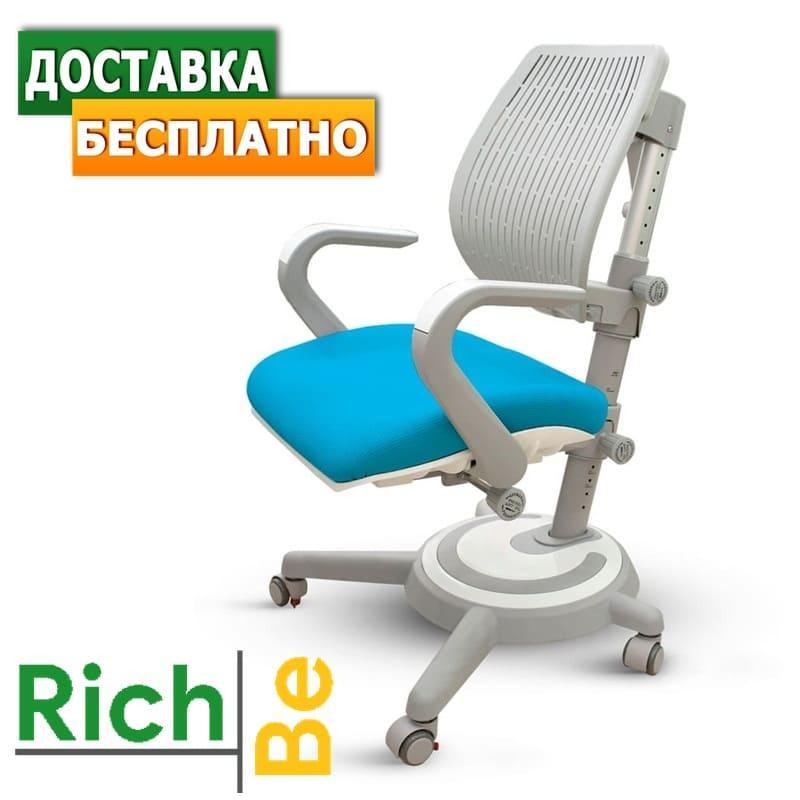 Mealux Ergoback   Компьютерные детские кресла для подростков