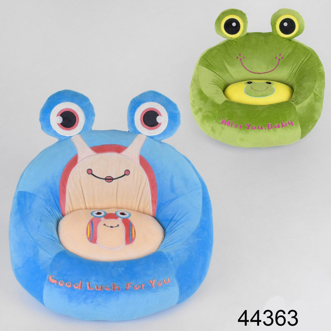 Мягкое кресло детское лягушка улитка божья коровка