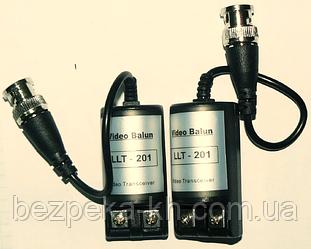 Приемопередатчик пассивный  LLT-201C (пара)