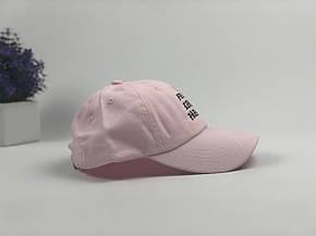 Кепка Бейсболка Мужская Женская City-A с надписью I Feel Like Pablo Розовая, фото 2