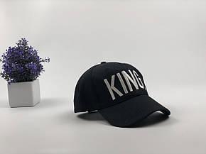 Кепка Бейсболка Мужская Женская City-A с надписью King Король Черная, фото 2