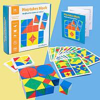 Деревянная игрушка Кубики«Сложи узор» (16 кубиков, 2,5х2,5 см), развивающие товары для детей.
