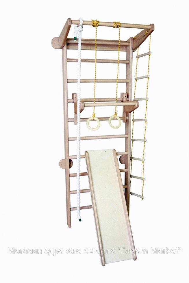 Спортивный уголок из бука со стандартным и детским турниками, веревочным набором и горкой 60х102х225см 61387