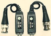 Приемопередатчик пассивный   NVL-206(пара)