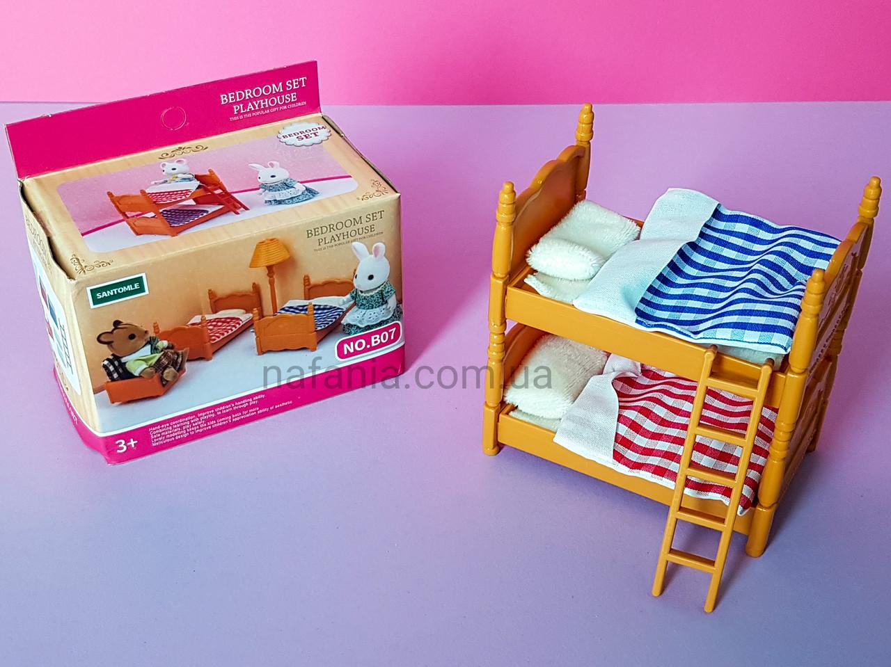 Игровой набор кроватки для кукол ЛОЛ