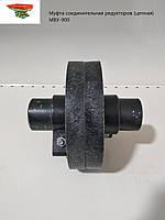 Муфта соединительная редукторов под вал 25мм (цепная) разбрасывателя МВУ-900 МВЮ 20000/23000