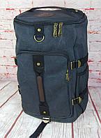 Рюкзак мужской. Дорожный, вместительный рюкзак. Сумка-рюкзак РК60