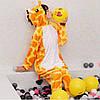 Кигуруми пижама детская Жираф цельная комбинезон для детей, фото 3