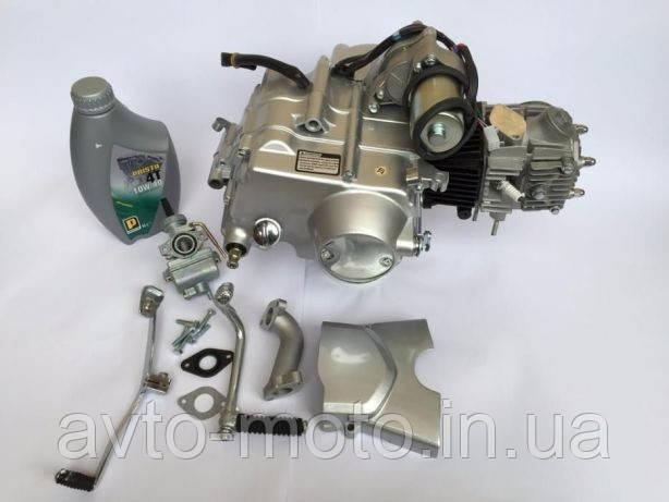 Двигун 110 см3 Актив механіка + КАРБЮРАТОР