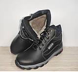 Мужские зимние ботинки 43 р черные Roksol арт 1616, фото 2
