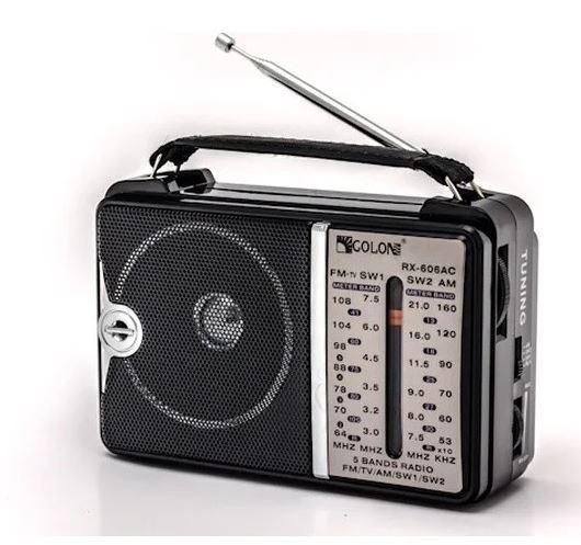 Новинка! Радиоприемник GOLON RX-607