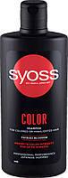 Шампунь SYOSS Color для окрашенных, мягких, осветленных волос, 440 мл