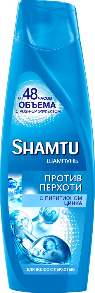 Shamtu