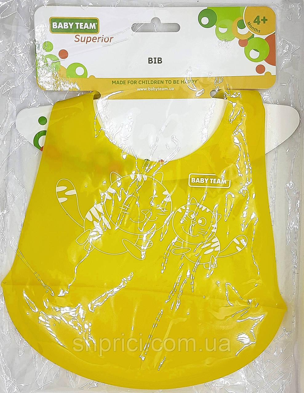 Нагрудник силиконовый, 4+,Baby Тeam, арт. 6591