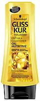 Бальзам Gliss Kur Oil Nutritive для сухих, поврежденных волос с секущимися кончиками 200 мл