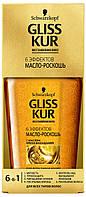 Масло-роскошь Gliss Kur 6 эффектов  для восстановления и блеска волос 75 мл