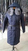 Зимнее женское пальто Сесилия Nui Very синий