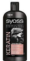 Шампунь SYOSS Keratin для ослабленных и ломких волос 500 мл