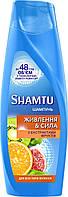 Шампунь Shamtu Питание и Сила c экстрактами фруктов для всех типов волос 200 мл
