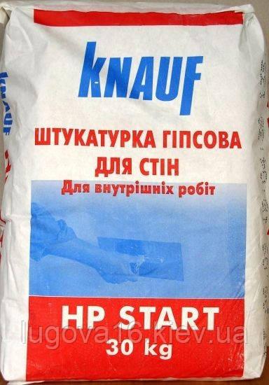 Штукатурка KNAUF HP Start, 30кг