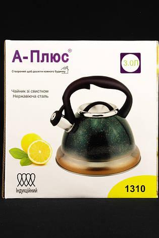 1310 Чайник 3,0 Литра, фото 2