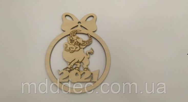 Игрушка на елку с символом года. Новогодние елочные игрушки из фанеры.