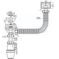 Сифон Waterstal А-5007